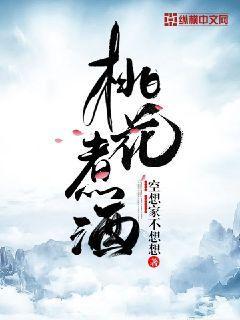 洗冤录1粤语