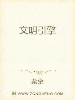 唐砖 最新章节