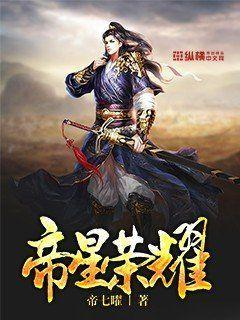 http://book.zongheng.com/book/883224.html