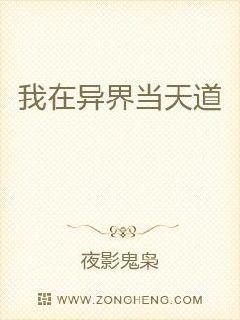 重生军营之王牌军婚全文阅读最新章节列表