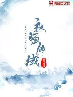 校花陈梦圆