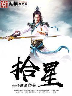 http://book.zongheng.com/book/801535.html