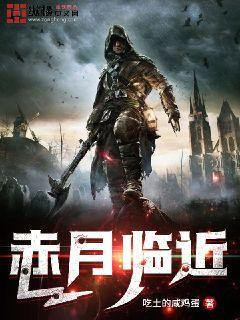 http://book.zongheng.com/book/1085720.html