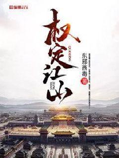 http://book.zongheng.com/book/844805.html