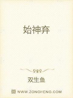 1869扬帆之旅