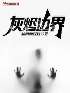 http://book.zongheng.com/book/1139689.html