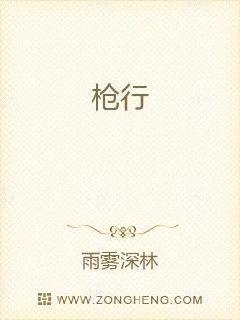 菜鸟卧底by红茶