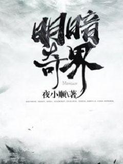 中国红盾交流网