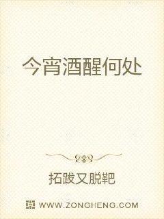 中文字字幕乱码视频高清播放