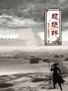 http://book.zongheng.com/book/886905.html