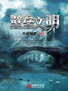http://book.zongheng.com/book/973013.html