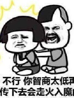 大唐超级奶爸