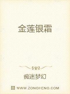 priest小说