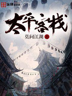 http://book.zongheng.com/book/784122.html