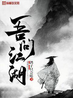 京城四少4 老鼠爱上猫