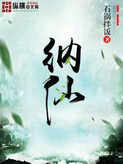 http://www.achangdao.com/book/book/795949.html