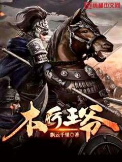 chinese中国帅男boy