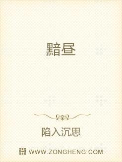 仙田小神农