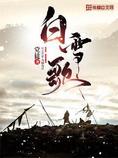 http://book.zongheng.com/book/1037215.html