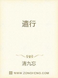 金光佛论坛料