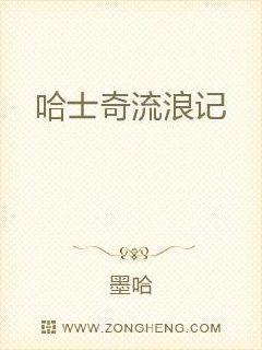 省委第一秘书最新章节