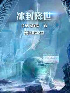 http://book.zongheng.com/book/1139116.html