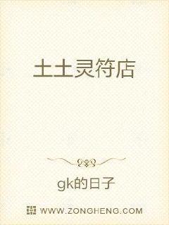 夏紫曦和穆景天全文免费阅读43章