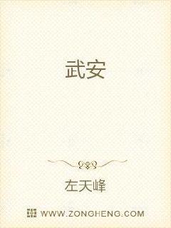 http://book.zongheng.com/book/878628.html