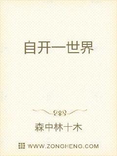 赵旭李晴晴小说完整版免费阅读