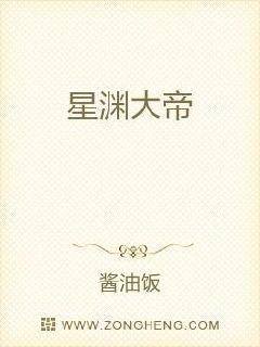 台湾言情小说网