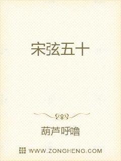 金装四大才子粤语版