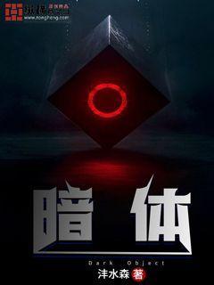 http://book.zongheng.com/book/1089055.html