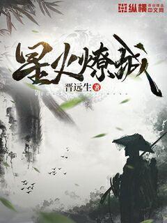 http://book.zongheng.com/book/908836.html