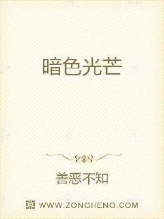 手机阅读《贵妃(75)》