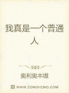 绿茶女的上位小说全文免费阅读下载