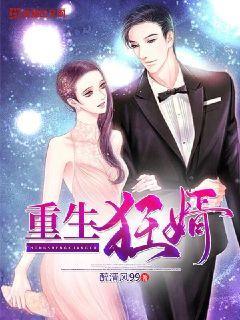 http://book.zongheng.com/book/1007853.html