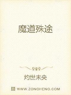 小说乡村猎艳