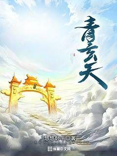 http://book.zongheng.com/book/887279.html