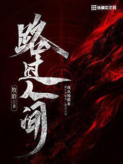 http://book.zongheng.com/book/892576.html