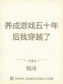 武炼巅峰杨开最新章节免费阅读
