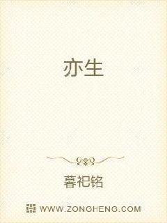 大圣传奇书网