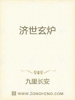 xxxwww中国老太老太婆