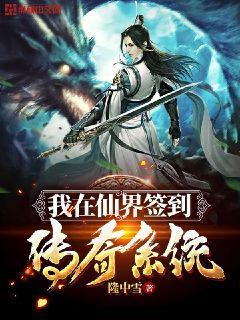 http://book.zongheng.com/book/1139018.html