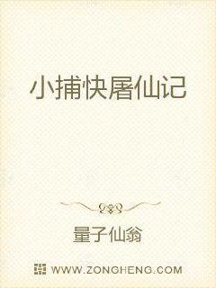 泪倾城:冷君独宠(全3册)