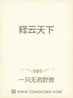 刘亦菲ps