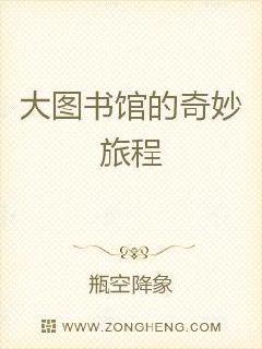 穆景天夏紫曦小说全文免费阅读