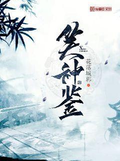 http://book.zongheng.com/book/810187.html