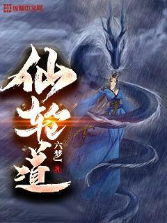 http://book.zongheng.com/book/1023999.html