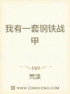 日本传真图解析规则