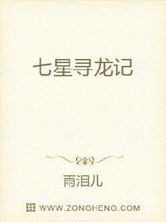男男生子小说